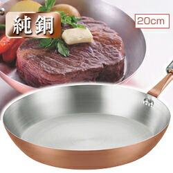 純銅製シリーズ ぱんけーきパン20cm