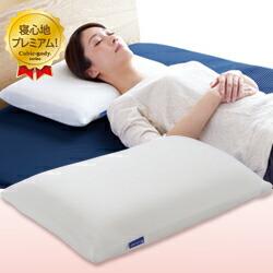 高反発枕 キュービック ボディ枕