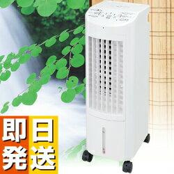 冷風扇 UV除菌機能付き