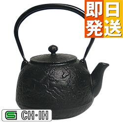 IH対応南部鉄瓶 宝珠馬(黒)1.5L