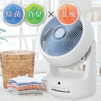 衣類乾燥機 サーキュレーター ピュアドライ
