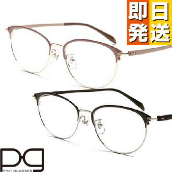 ピントグラス 視力補正用メガネ