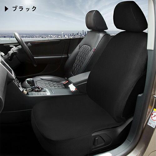 シートカバー 車 フリーサイズ JP02 1席分