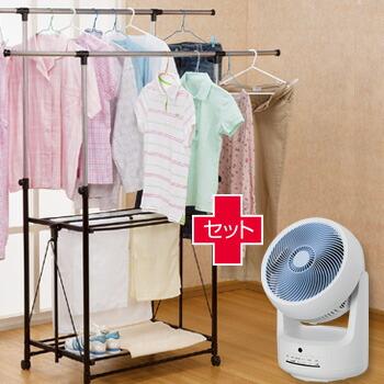 衣類乾燥機 サーキュレーター ピュアドライ+折りたためる簡単ハンガーラックセット