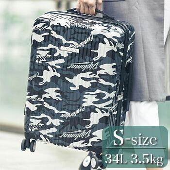 センチュリオン スーツケース ジッパータイプ C93 小