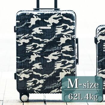 センチュリオン スーツケース ジッパータイプ C93 中