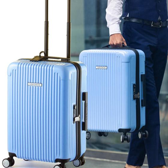 センチュリオン スーツケース ジッパータイプ SNA 小?