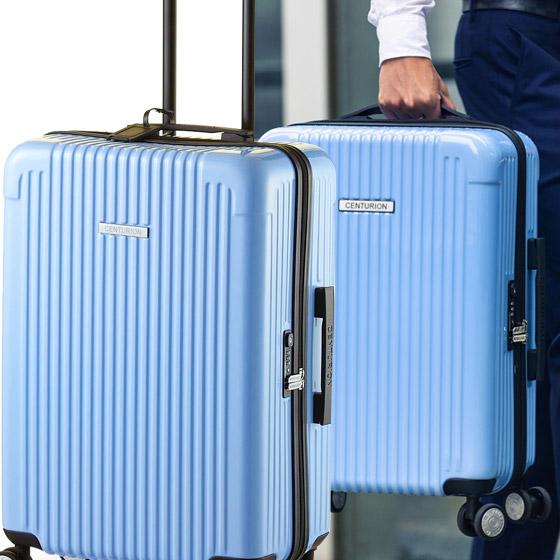 センチュリオン スーツケース ジッパータイプ SNA 中?