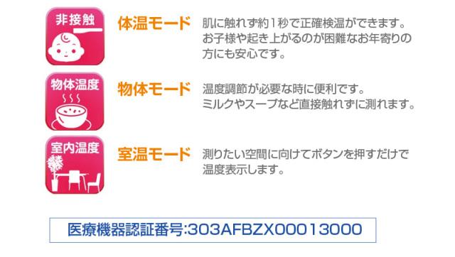 62001-g3.jpg