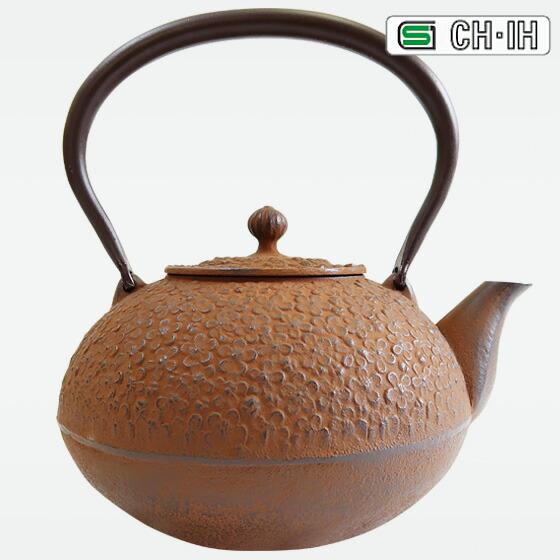 IH対応 南部鉄瓶 わびさび仕上げ 梅丸子(うめまるこ)1.2L