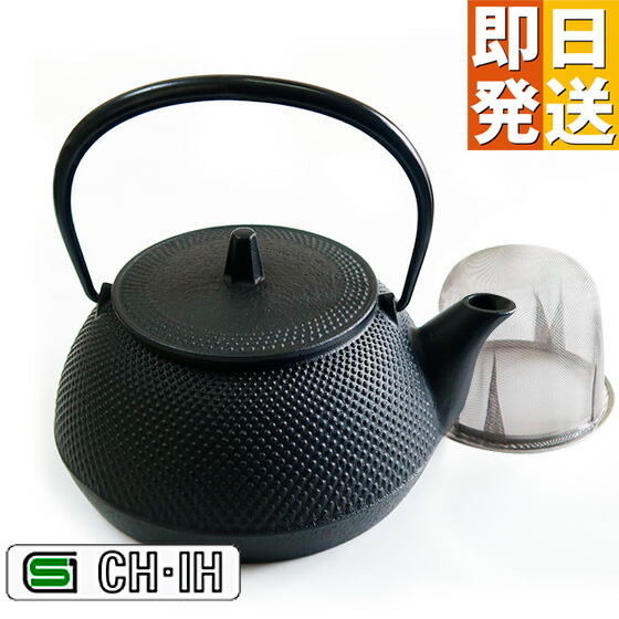 IH対応 南部鉄瓶 5型新アラレ 岩鋳 日本製