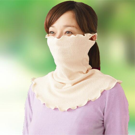 シルクのフェイスマスク