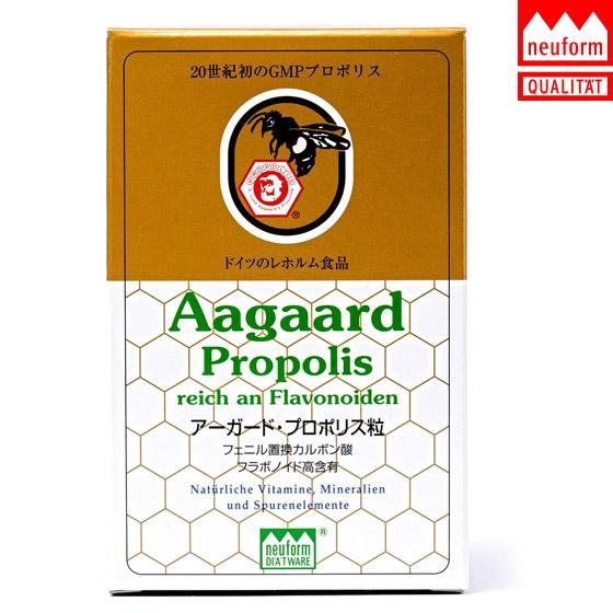 アーガードプロポリス粒 (45粒)