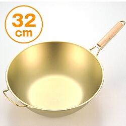 チタンゴールドパン(32cm)