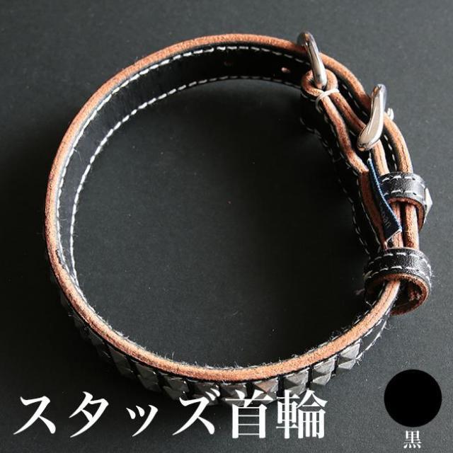 馬具職人の手作り スタッズ首輪 Sサイズ?