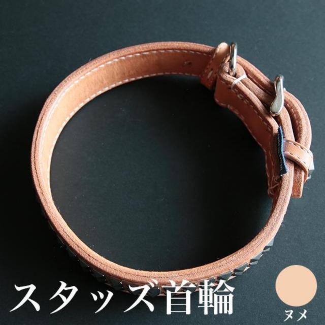 馬具職人の手作り スタッズ首輪 Lサイズ?