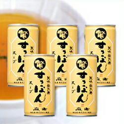 イワタニ 麻布小銭屋 岩谷産業 美味益気寿 すっぽんスープ 5本セット