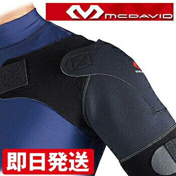 肩サポーター マクダビッド M463 両肩兼用