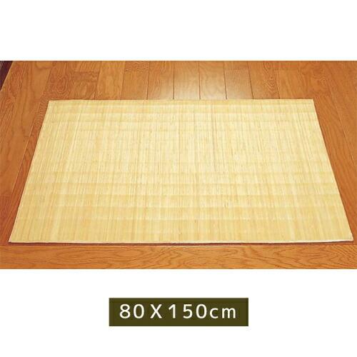 籐 玄関マット 39穴 80×150cm