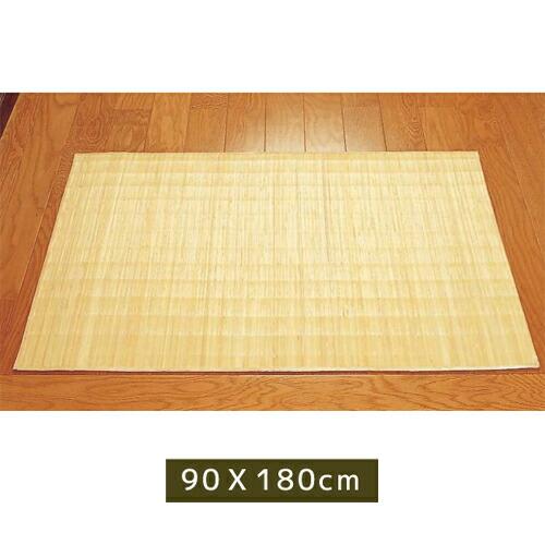 籐 玄関マット 39穴 90×180cm