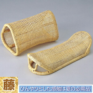 籐表皮枕&足枕セット