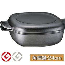 味わい鍋 角型鍋24cm