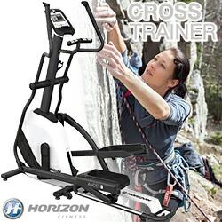 【オリジナルフロアマット付き】 HORIZON ホライズン クロストレーナーANDES3 『メーカー直送品』【初期不良を除く返品・交換不可】
