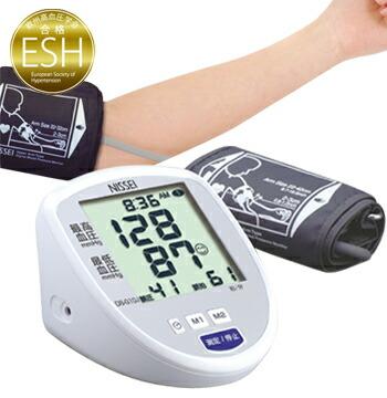 脈圧が計れる デジタル血圧計 DSーG10