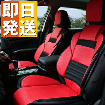 シートカバー 車 フリーサイズ JP11 1席分