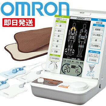 替えパット4枚プレゼント オムロン 電気治療器 HV-F9520