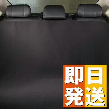 シートカバー 防水 後部座席 JP04