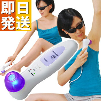 NEW UVエミッター 家庭用紫外線治療器