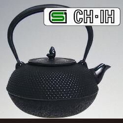 IH対応南部鉄瓶 手取アラレ1.3L