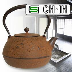 IKH対応 南部鉄瓶 わびさび仕上げ 平成丸馬肌(へいせいまるうまはだ)1L