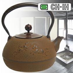 IH対応 南部鉄瓶 わびさび仕上げ 銅蓋 平成丸馬肌(へいせいまるうまはだ) 1.0L