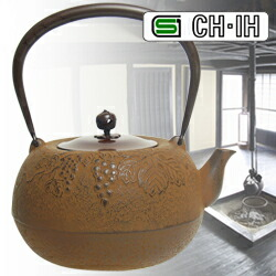 IH対応 南部鉄瓶 わびさび仕上げ 銅蓋 姥口葡萄(うばぐちぶどう)1.8L