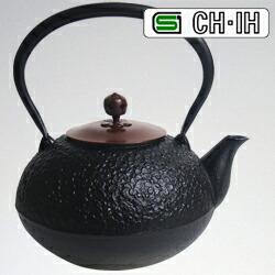 IH対応南部鉄瓶 梅丸子 (黒)1.2L(銅蓋)