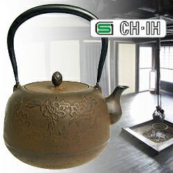 IH対応 南部鉄瓶 わびさび仕上げ ぼたん1.8L