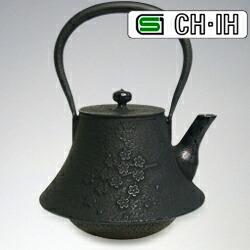 IH対応 南部鉄瓶 富士型桜 1.3L
