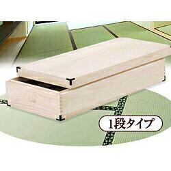 桐・収納シリーズ 衣装箱1段タイプ 『メーカー直送品』