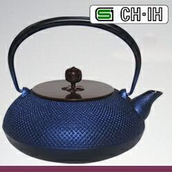 IH対応南部鉄瓶 銅蓋 平丸アラレ(ルリ色)1.2L