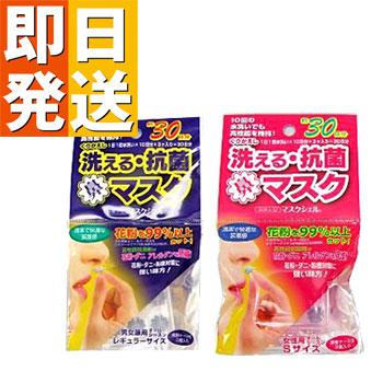 鼻マスク 鼻挿入型マスク マスクシェル (3個入り)