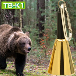 消音機能付き 熊除けベル 森の鈴 TB-K1