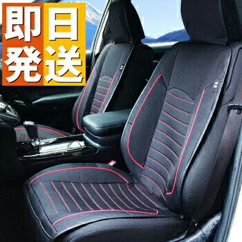 シートカバー 車 フリーサイズ JP33 1席