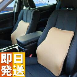 車 クッション マシュマロ腰サポート JP09