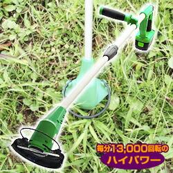 充電式 コードレス 草刈り機 軽刈くん 伸縮式