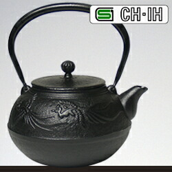 IH対応南部鉄瓶 鳳凰1.2L 鉄蓋