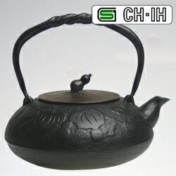 IH対応 南部鉄瓶 瓢 鉄蓋 1.2L