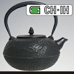 IH対応南部鉄瓶 雲竜1.3L
