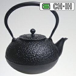 IH対応南部鉄瓶 梅丸子 (黒) 1.2L